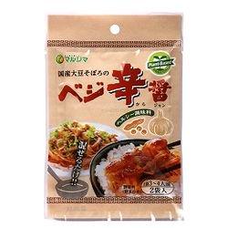 マルシマ 国産大豆そぼろのベジ辛醤(ベジからジャン) 40g×2袋