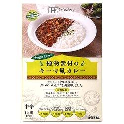 創健社 植物素材のキーマ風カレー(中辛)(レトルト) 170g