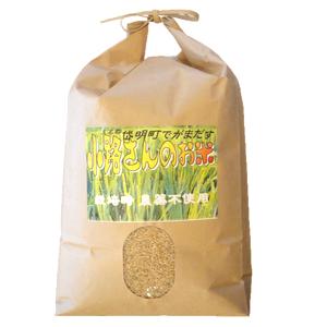 【※2020年度産完売です。】農薬・化学肥料不使用栽培「小路さんのヒノヒカリ 5Kg」※玄米のみ
