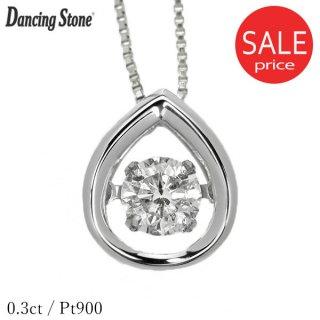 ダンシングストーン ダイヤモンド ネックレス 0.3ct プラチナ Pt900 揺れる ネックレス ダンシングダイヤ しずく しずく型 クロスフォー Crossfor 正規品 鑑別書付 保証書付