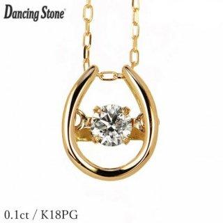 ダンシングストーン ダイヤモンド ネックレス 0.1ct K18 ピンクゴールド 揺れる ネックレス ダンシングダイヤ 馬蹄 ホースシュー クロスフォー 正規品 保証書付 ギフト プレゼント