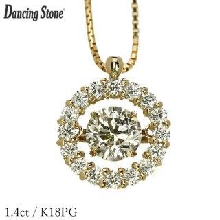 1カラット ダンシングストーン ダイヤモンド ネックレス 1.4ct K18 ピンクゴールド 揺れる ネックレス ダンシングダイヤ 取り巻き クロスフォー 正規品 鑑別書付 保証書付