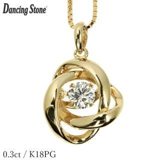 ダンシングストーン ダイヤモンド ネックレス 0.3ct K18 ピンクゴールド 揺れる ネックレス ダンシングダイヤ クロスフォー 正規品 鑑別書付 保証書付