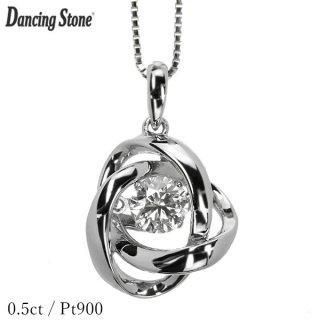 ダンシングストーン ダイヤモンド ネックレス 0.5ct プラチナ Pt900 揺れる ネックレス ダンシングダイヤ クロスフォー 正規品 鑑別書付 保証書付