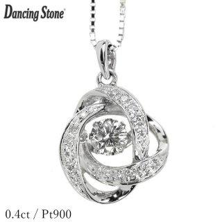 ダンシングストーン ダイヤモンド ネックレス 0.4ct プラチナ Pt900 揺れる ネックレス ダンシングダイヤ クロスフォー 正規品 鑑別書付 保証書付