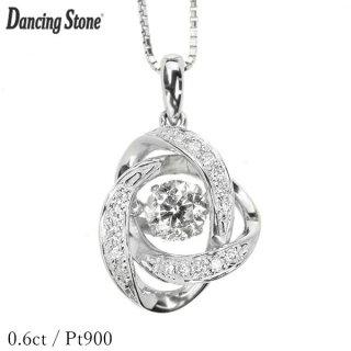 ダンシングストーン ダイヤモンド ネックレス 0.6ct プラチナ Pt900 揺れる ネックレス ダンシングダイヤ クロスフォー 正規品 鑑別書付 保証書付