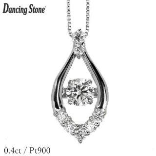 ダンシングストーン ダイヤモンド ネックレス 0.4ct Pt900 揺れる ネックレス ダンシングダイヤ クロスフォー 正規品 鑑別書付 保証書付