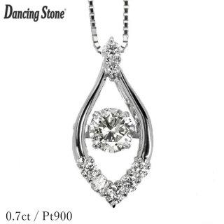 ダンシングストーン ダイヤモンド ネックレス 0.7ct Pt900 揺れる ネックレス ダンシングダイヤ クロスフォー 正規品 鑑別書付 保証書付