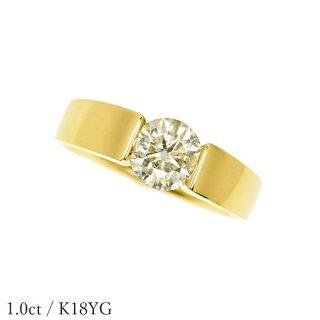 1カラット 天然ダイヤモンド リング 一粒 石 K18 イエローゴールド 1.0ct 1キャラット 幅広 シンプル 鑑別書付 保証書付