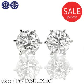 ダイヤモンド ピアス0.8ct 0.4×0.4ct Pt900 ハートアンドキューピット D SI2 EX H&C 鑑定書付 保証書付