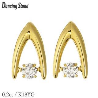 ダンシングストーン ダイヤモンド ピアス 0.2ct K18 イエローゴールド 0.1×0.1ct 揺れる ピアス ダンシングダイヤ V字 逆V字型 クロスフォー 正規品 保証書付