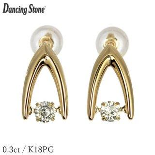 ダンシングストーン ダイヤモンド ピアス 0.3ct K18 ピンクゴールド 0.15×0.15ct 揺れる ピアス V字 逆V字型 クロスフォー 正規品 鑑別書付 保証書付