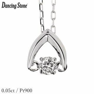 ダンシングストーン ダイヤモンド ネックレス 0.05ct プラチナ Pt900 揺れる ネックレス ダンシングダイヤ V字 逆V字型 クロスフォー 正規品 保証書付 普段使い ギフト プレゼント