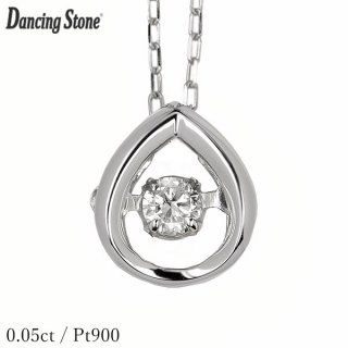 ダンシングストーン ダイヤモンド ネックレス 0.05ct Pt900 揺れる ネックレス ダンシングダイヤ しずく型 クロスフォー 正規品 保証書付 ギフト プレゼント