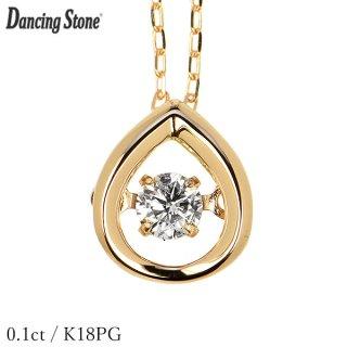 ダンシングストーン ダイヤモンド ネックレス 0.1ct K18 ピンクゴールド 揺れる ネックレス ダンシングダイヤ しずく型 クロスフォー 正規品 保証書付 ギフト プレゼント