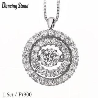 ダンシングストーン ダイヤモンド ネックレス 1.6ct Pt900 揺れる ネックレス ダンシングダイヤ 取り巻き クロスフォー 正規品 鑑別書付 保証書付