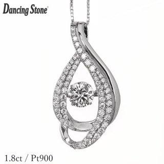 1カラット ダンシングストーン ダイヤモンド ネックレス 1.8ct Pt900 揺れる ネックレス ダンシングダイヤ クロスフォー 正規品 鑑別書付 保証書付