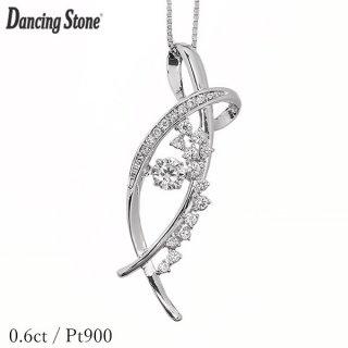 ダンシングストーン ダイヤモンド ネックレス 0.6ct Pt900 揺れる ネックレス ダンシングダイヤ クロスフォー 正規品 鑑別書付 保証書付