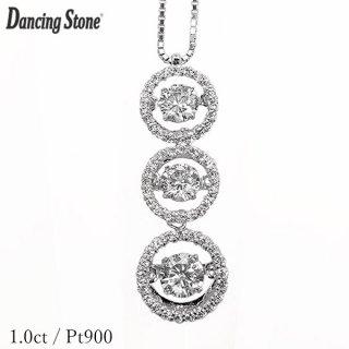 1カラット ダンシングストーン ダイヤモンド ネックレス 1.0ct Pt900 スリーストーン トリロジー 揺れる ネックレス クロスフォー 正規品 鑑別書付 保証書付