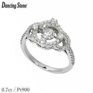 ダンシングストーン ダイヤモンド リング 0.7ct Pt900 揺れる リング ダンシングダイヤ クロスフォー 正規品 鑑別書付 保証書付