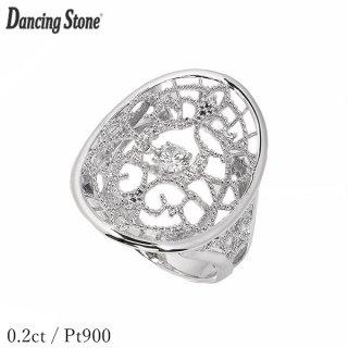 ダンシングストーン ダイヤモンド リング 0.2ct Pt900 揺れる リング ダンシングダイヤ クロスフォー 正規品 鑑別書付 保証書付