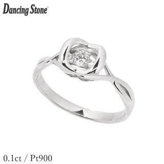 ダンシングストーン ダイヤモンド リング 0.1ct Pt900 揺れる リング ダンシングダイヤ クロスフォー 正規品 鑑別書付 保証書付