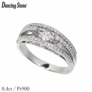 ダンシングストーン ダイヤモンド リング 0.4ct Pt900 揺れる リング ダンシングダイヤ クロスフォー 正規品 鑑別書付 保証書付