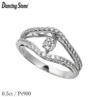 ダンシングストーン ダイヤモンド リング 0.5ct Pt900 揺れる リング ダンシングダイヤ クロスフォー 正規品 鑑別書付 保証書付