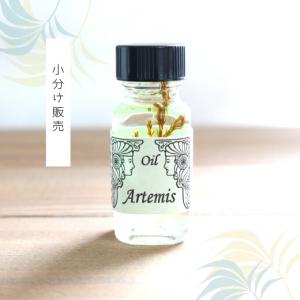 小分けオイル Artemis アルテミス