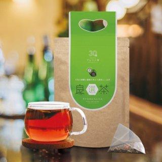 30種ボタニカルブレンド良選茶(15g×20包入)