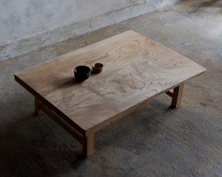 欅の座卓/ローテーブル