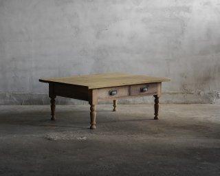 栗の文机/ローテーブル