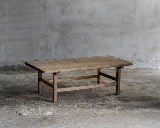 栗のセンターテーブル/展示台