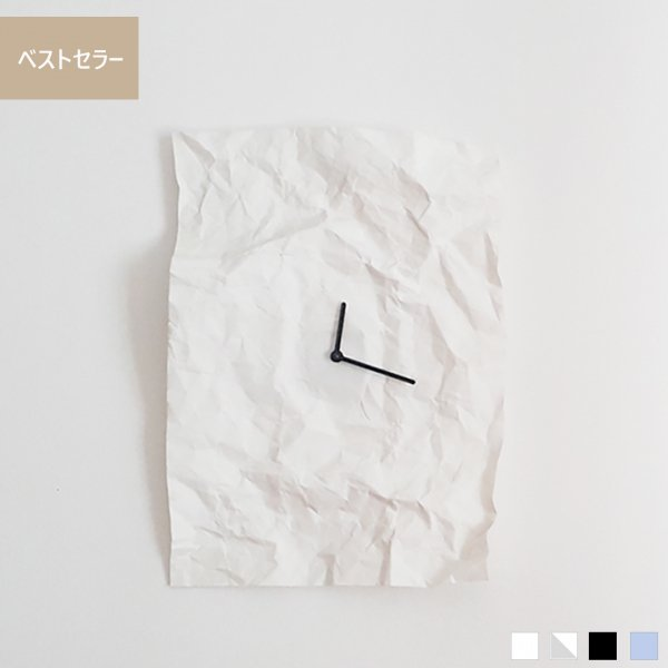 New Time Clock ニュー タイム クロック