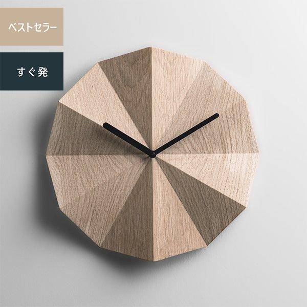 Delta Clock デルタ クロック オーク 黒針