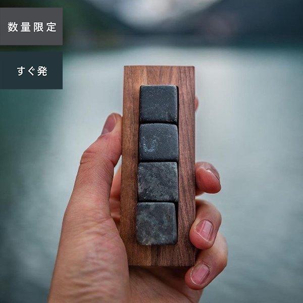 Deluxe Whiskey Stone Set ウイスキーストーンセット - 角閃片麻岩