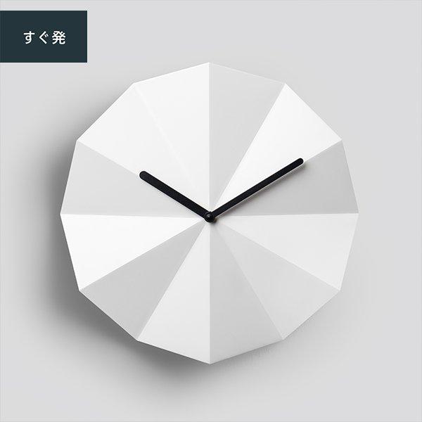 Delta Clock White / デルタ クロック ホワイト
