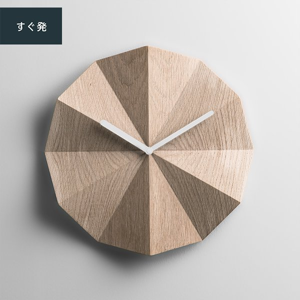 Delta Clock デルタ クロック オーク 白針