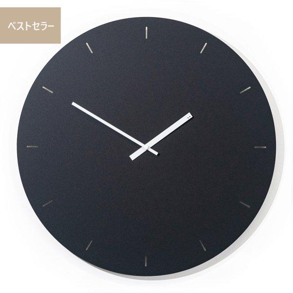 Minimal Clock ミニマル クロック ブラック