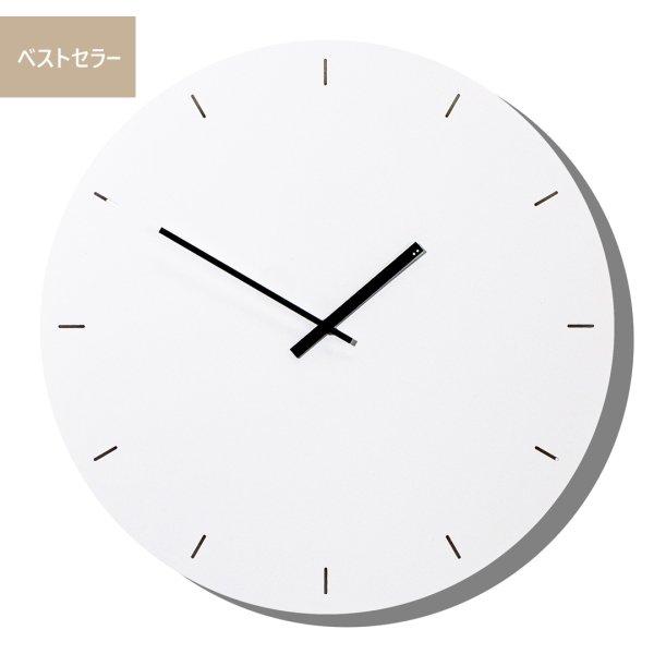 Minimal Clock White / ミニマル クロック ホワイト