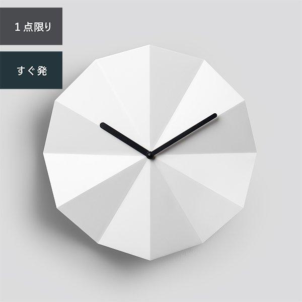 OUTLET-03] Delta Clock デルタ クロック ホワイト <50%OFF>