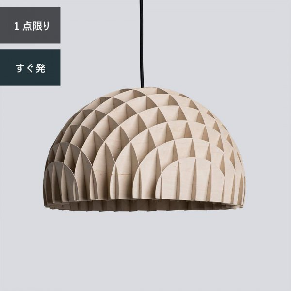 OUTLET-11] Arc Pendant アーク ペンダント ナチュラル <5%OFF>