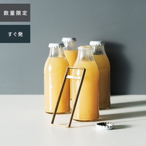 Bottle Opener ボトルオープナー 真鍮