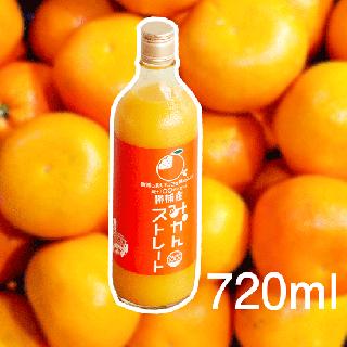 勝浦産みかんストレート<p>720ml
