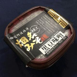畑名味噌【黒豆】<p>450g