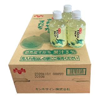 さわやかすだち(24本入/1箱)