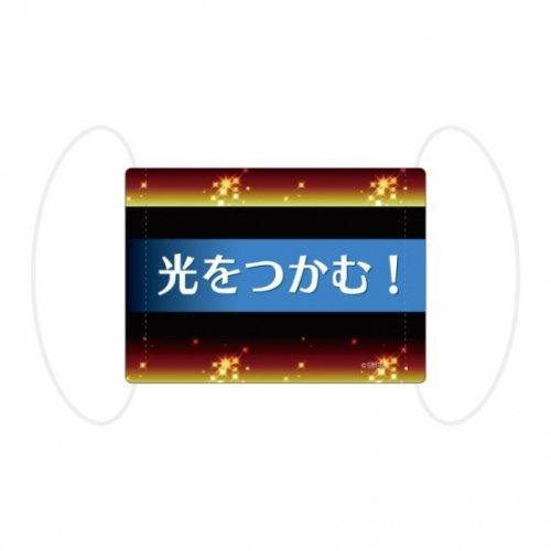 【チェインクロニクル】マスク 主人公Ver