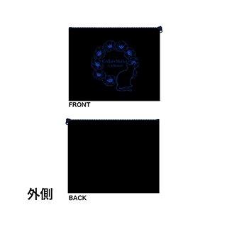 【Collar×Malice -Unlimited】「柳 愛時」 両面印刷フラットポーチ