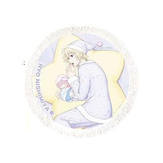 【サンリオ男子】添い寝ラウンドタオル 西宮 諒