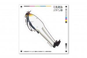 【天地創造デザイン部】PCステッカー「キングペンギン」